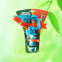 Lawn Impulse Spray Irrigation Sprinkler HT1001