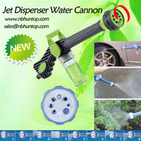 Soap Dispenser Jet Washing Cannon Watering Gun HT5078