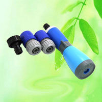 Adjustable Hose Sprinkler Spray Nozzle Set HT1232C